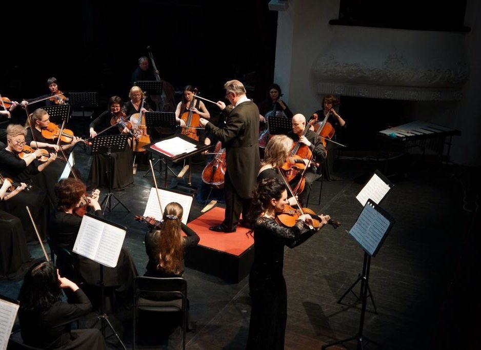 """31 октября Концертная программа """"Классика и Современность"""" Тихоокеанский симфонический оркестр"""