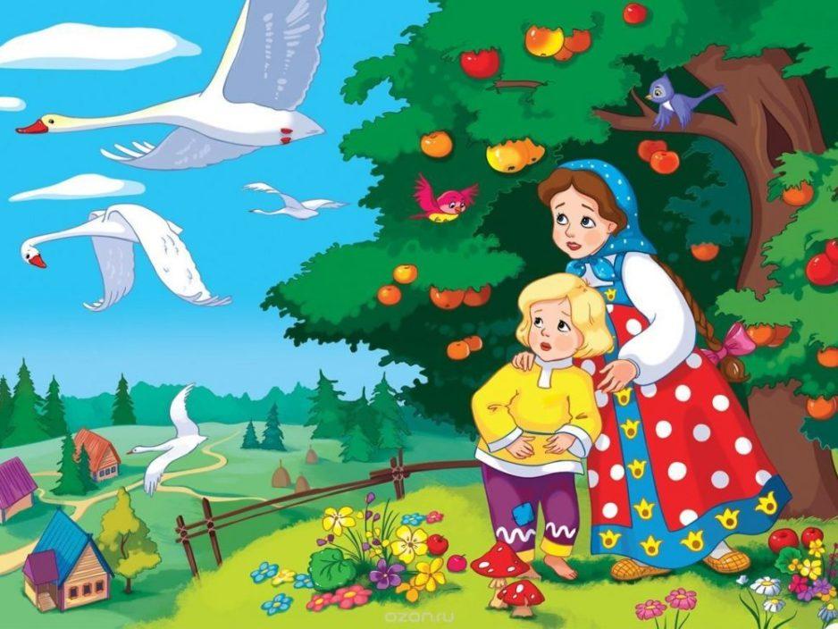 9 ноября Детская музыкальная программа «Гуси-лебеди