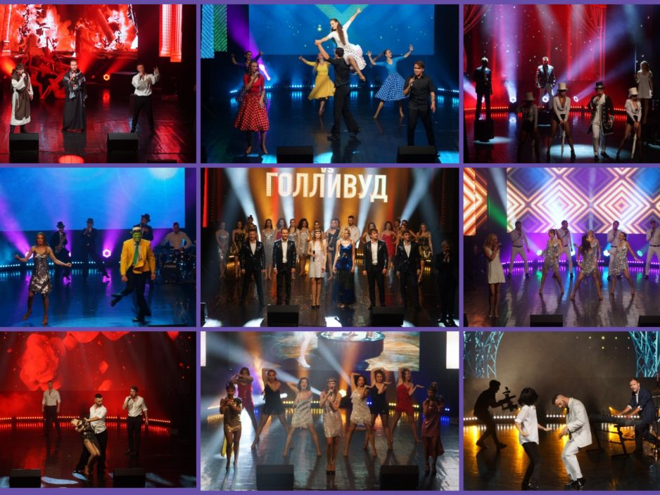 26 декабря   Новогодняя Эстрадная шоу - программа «Бродвей VS Голливуд»
