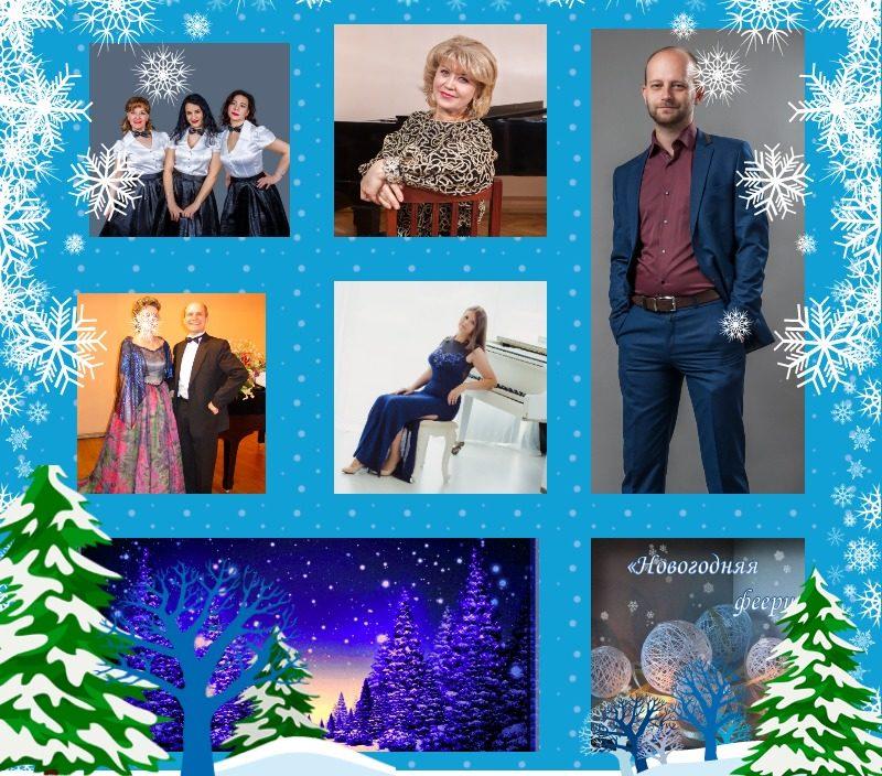 3 января Новогодняя  концертная программа «Вдоль по улице метелица метет»