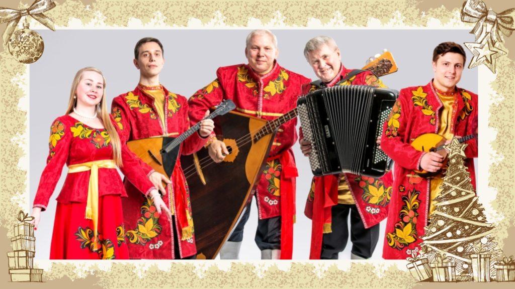 6 января Новогодний концерт «Садко в  Шансоне»