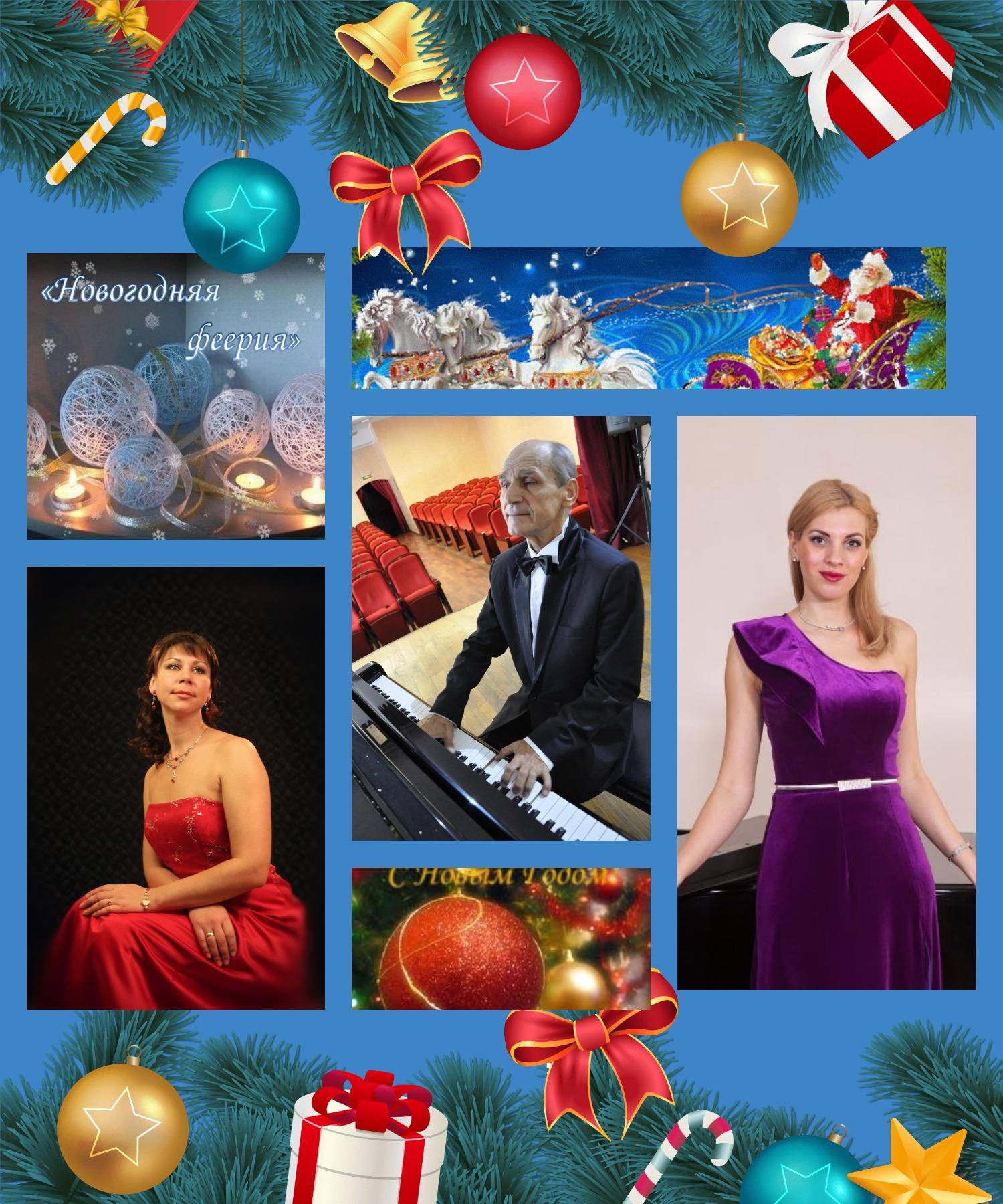 7 января Весёлый Хоровод у Новогодней ёлки, с участием Деда Мороза и Снегурочки «Делу-время, потехе-час»
