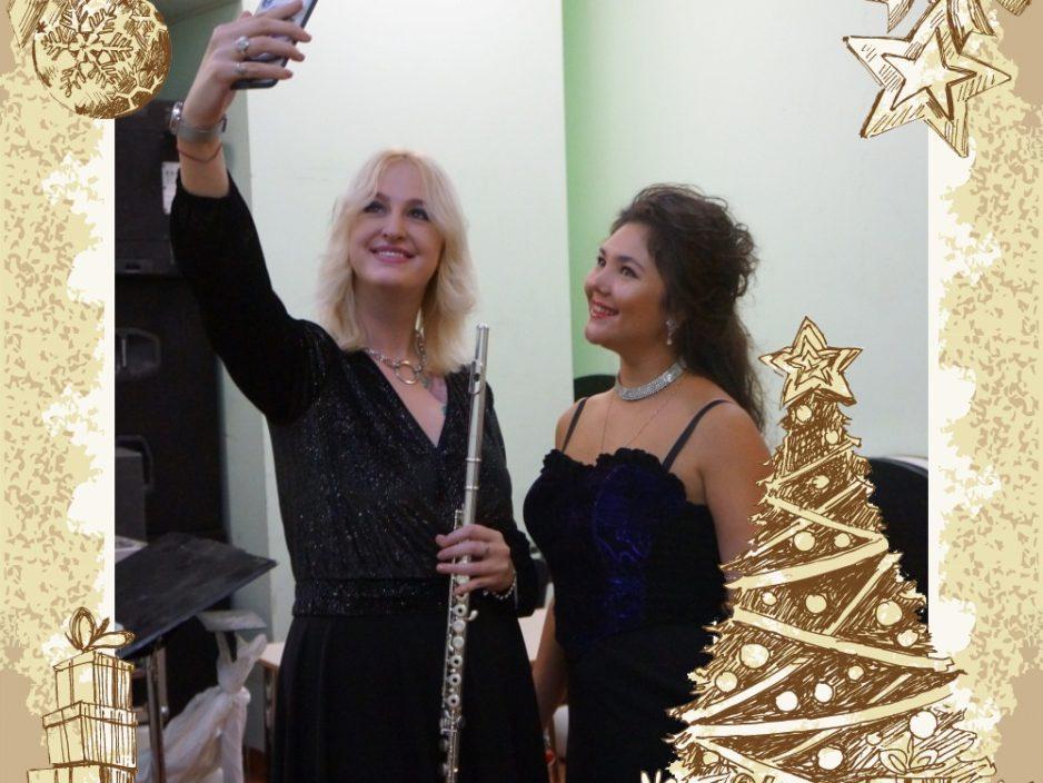 7 января Новогодняя концертная программа   «Christmas Time»