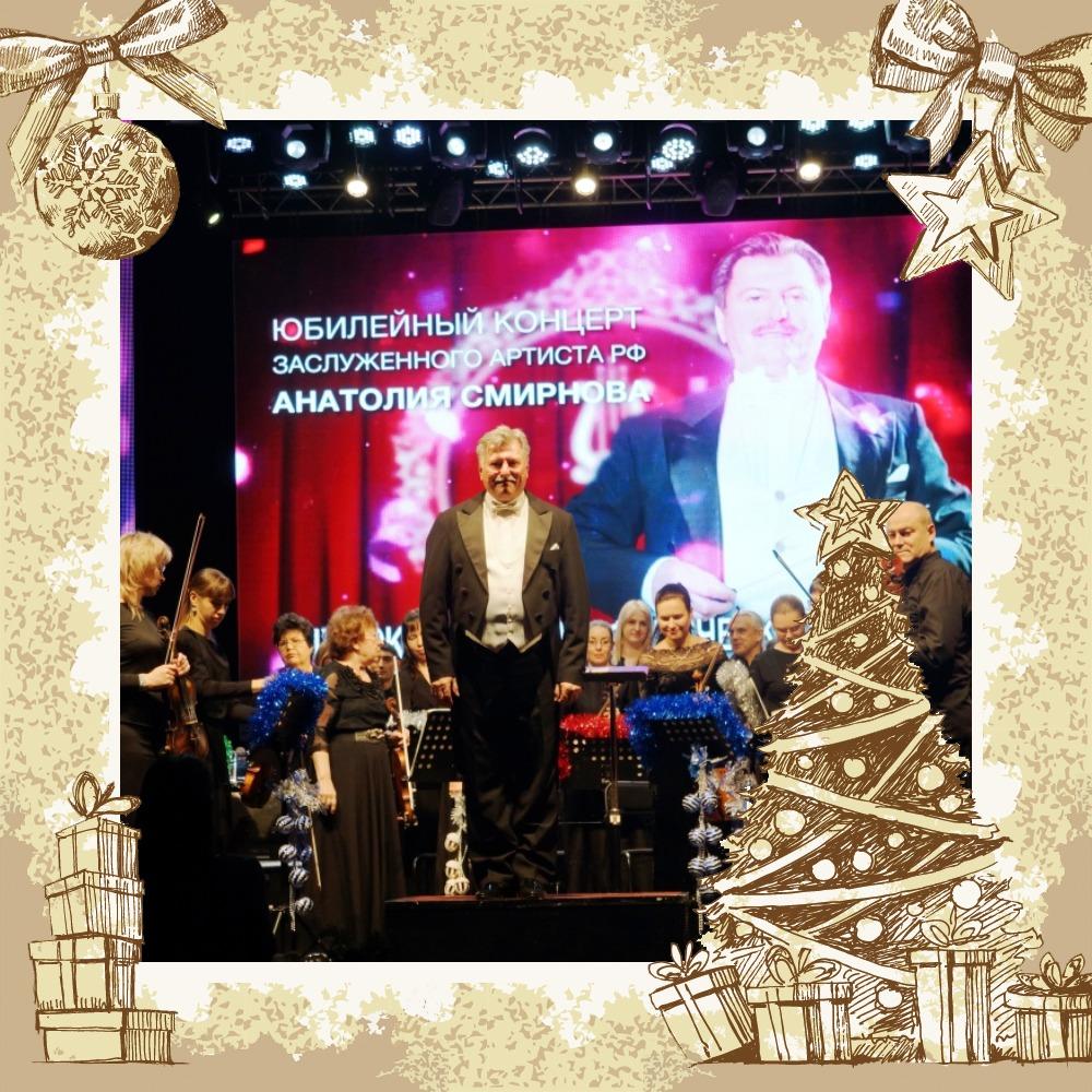 10 января Концертная программа «Метель»  Тихоокеанский симфонический оркестр