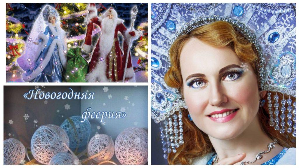 26 декабря  Хоровод у Новогодней Ёлки, с участием Деда Мороза и Снегурочки Детская музыкальная  сказка  «Таинственное исчезновение  праздничного пирога под Новый год!»