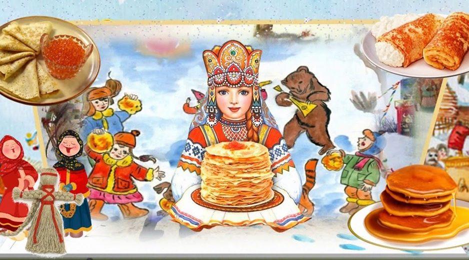 29 февраля  Детская музыкальная программа  «Гуляй веселая Масленица»