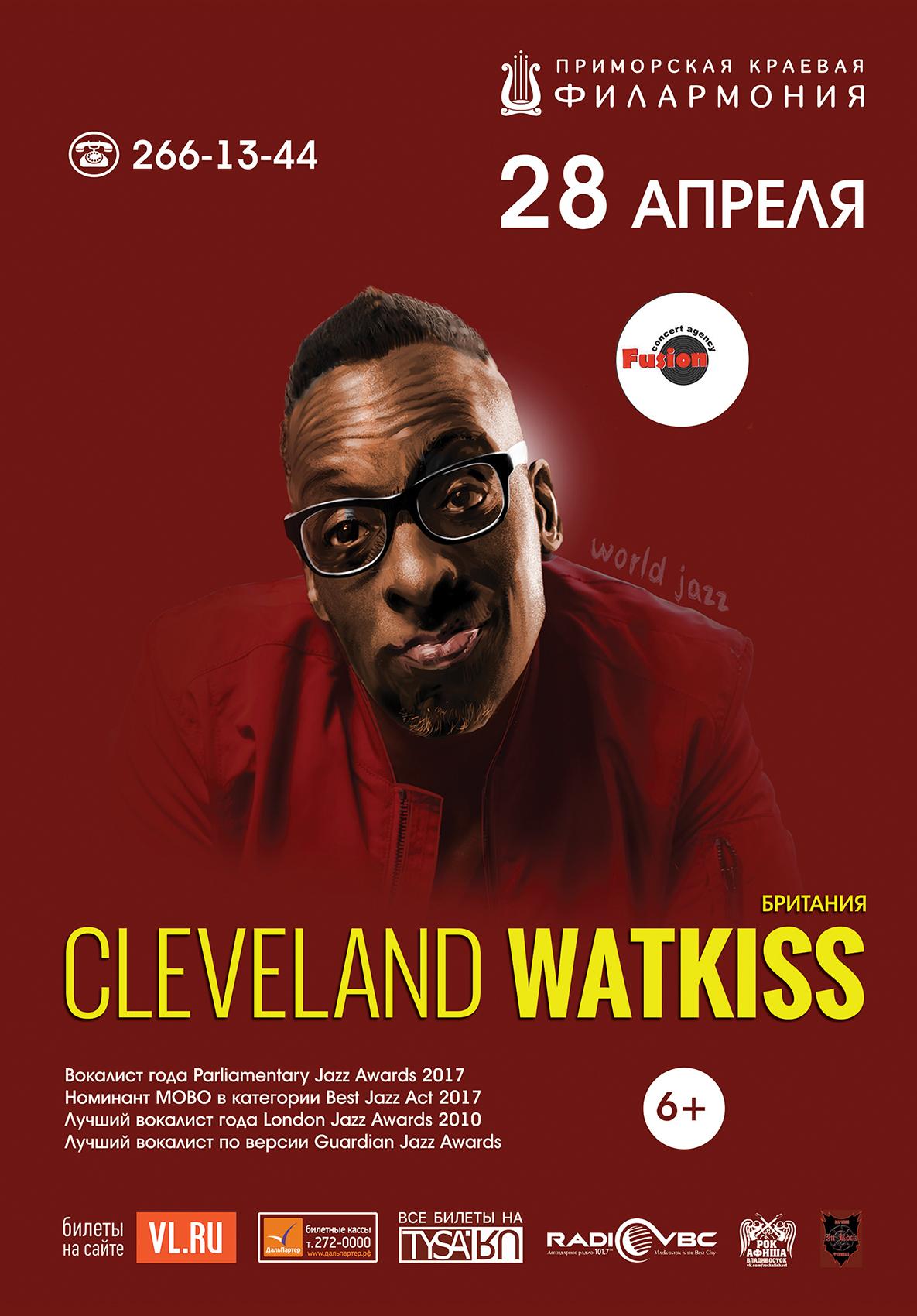 28 апреля Cleveland Watkiss (Великобритания)