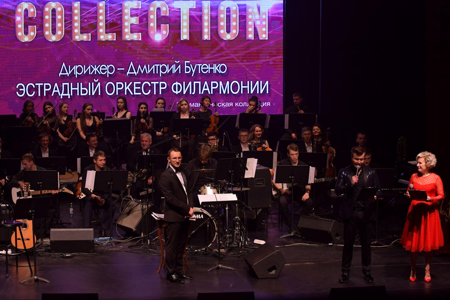 Фотоотчет с концерта 14 февраля Эстрадный оркестр Приморской филармонии  Romantic Collection