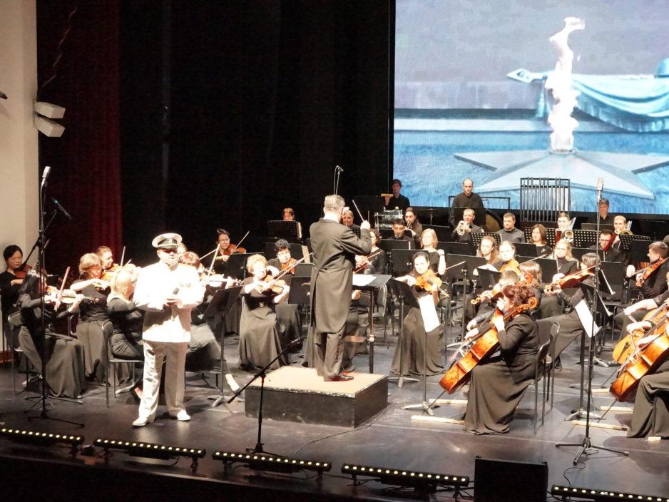 Концерт памяти дирижера Валерия Халилова состоялся во Владивостоке