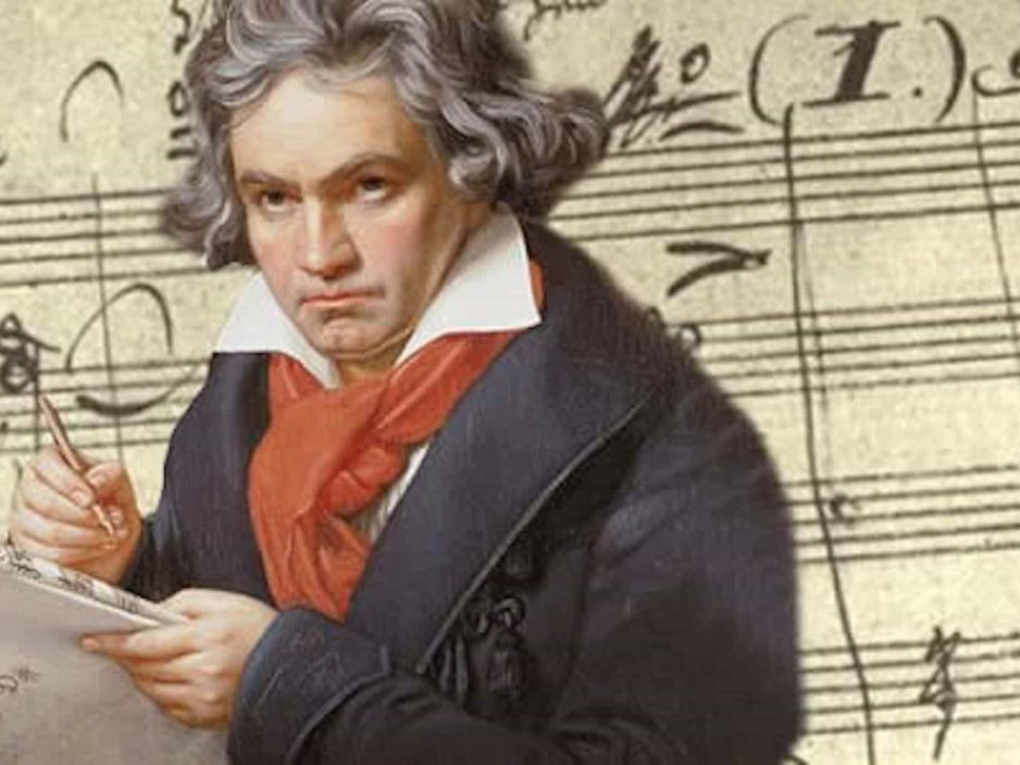 """Внимание- перенос концерта """"Великий Бетховен"""" с 27 марта на 29 марта"""