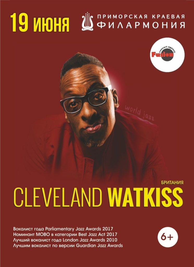 19 июня  Cleveland Watkiss (Великобритания)