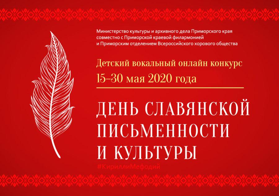 Постер_сайт