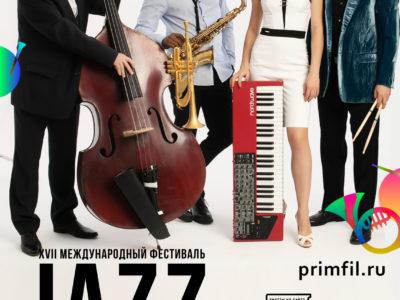 11 ноября XVII Международный Джазовый фестиваль во Владивостоке  Квартет Олега Бутмана