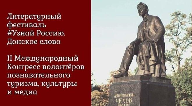 Дистанционный творческий конкурс с призовым фондом 420.000 руб до 15 октября  2020 г