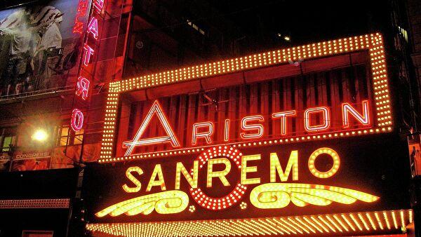 22 ноября Эстрадная Концертная программа «Мелодии Сан-Ремо»