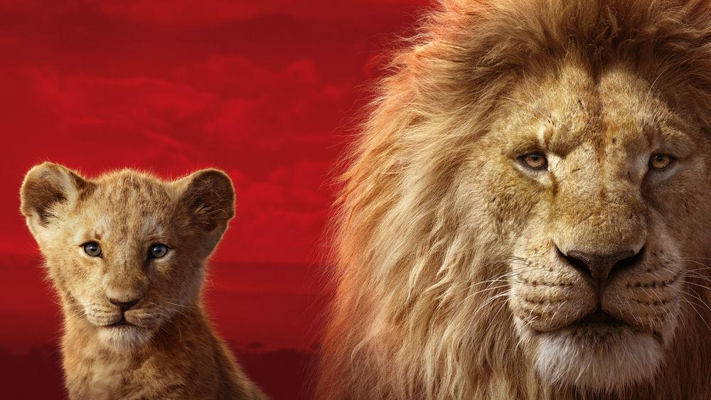16 января Музыкальный спектакль «Король Лев»