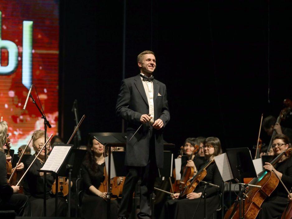 Дополнительный концерт «Рок Хиты» 24 декабря